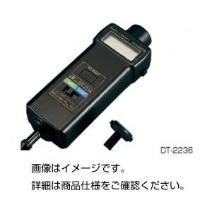【送料無料】デジタル回転計 DT-2236【代引不可】