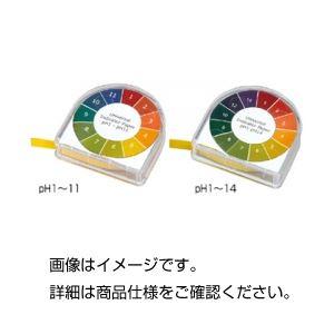 リール式pH試験紙 pH1~14(10個組)【代引不可】