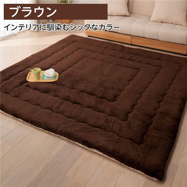 【送料無料】ふっかふか ラグマット/絨毯 〔ブラウン ボリュームタイプ 2畳用 190cm×190cm〕 正方形 ホットカーペット 床暖房可【代引不可】