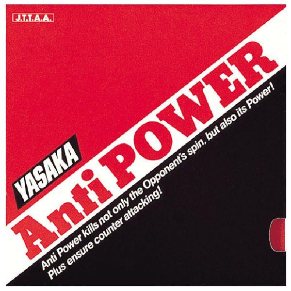 (まとめ) ヤサカ(Yasaka) 裏ソフトラバー アンチパワー B22 アカ A 〔×3セット〕【代引不可】【北海道・沖縄・離島配送不可】