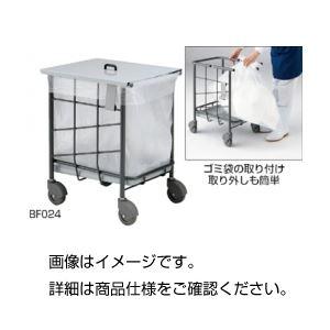 【送料無料】ゴミカート BF024【代引不可】