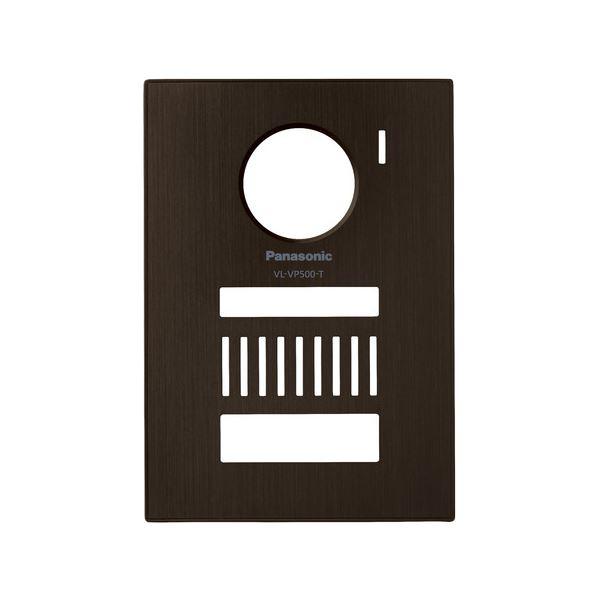 【送料無料】パナソニック 着せ替えデザインパネル (シャイニーブラウン) VL-VP500-T【代引不可】