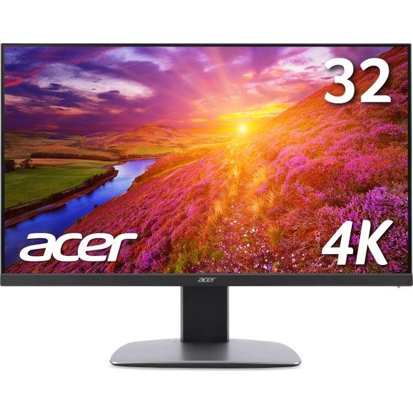 【送料無料】Acer 32型ワイド液晶ディスプレイ BM320bmidpphzx(非光沢/3840x2160/ブラック/DVI-DL・HDMI v2.0 (HDCP2.2対応)・DisplayPortv1.2a・Mini DP/スピーカー/イヤホン端子) 【代引不可】