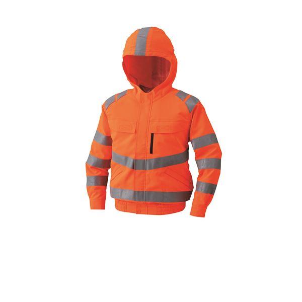 【送料無料】高視認性安全空調服ブルゾン リチウムバッテリーセット BP-500HVC30S4 蛍光オレンジ 2L【代引不可】