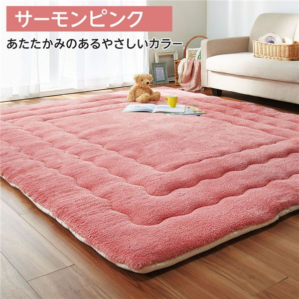 【送料無料】ふっかふか ラグマット/絨毯 〔サーモンピンク ボリュームタイプ 2畳用 190cm×190cm〕 正方形 ホットカーペット 床暖房可【代引不可】