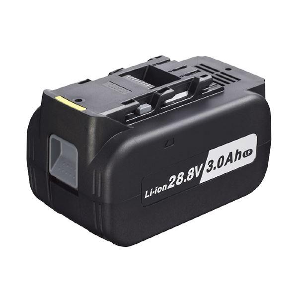 【送料無料】Panasonic(パナソニック) EZ9L82 リチウムイオン電池パック (28.8V・3.0AH)【代引不可】
