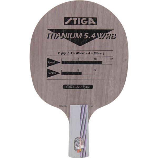 【送料無料】STIGA(スティガ) 中国式ラケット TITANIUM 5.4 WRB PENHOLDER(チタニウム 5.4 WRB ペンホルダー) 【代引不可】