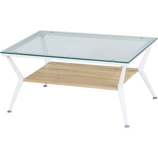 ガラス製リビングテーブル/ダイニングテーブル 〔ナチュラル 幅80cm〕 強化ガラス天板 スチールフレーム 収納棚付き 『クレア』 【代引不可】【北海道・沖縄・離島配送不可】