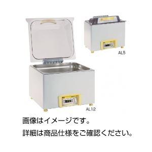 【送料無料】ウォーターバス(アクアラインシリーズ)AL2【代引不可】