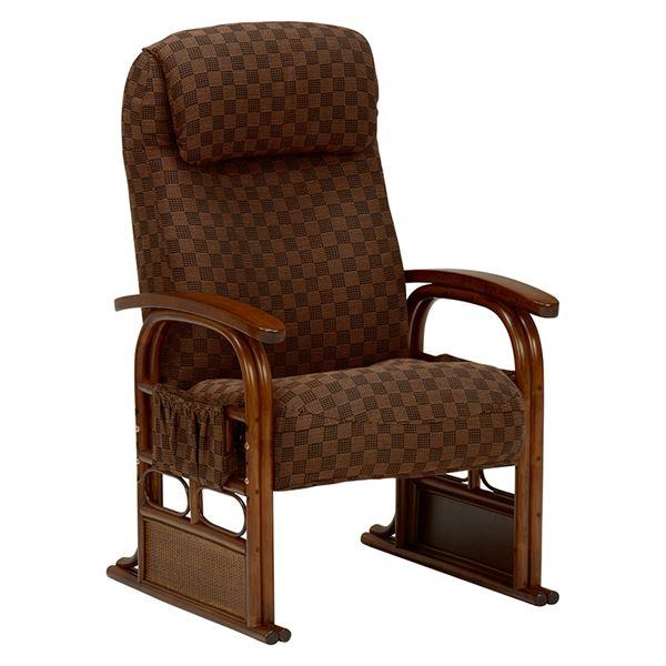 【送料無料】高座椅子 籐製肘付き 手元レバー式/背:12段リクライニング ブラウン 【代引不可】