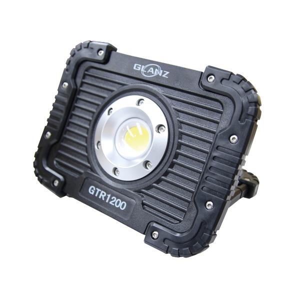 【送料無料】グランツ(GLANZ) GTR1200 1200lm投光器マグネット付 【代引不可】