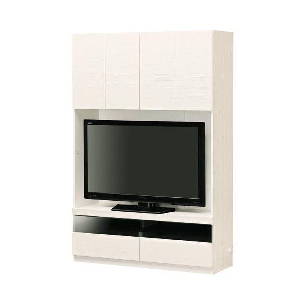 【送料無料】壁面テレビボード TVボード 幅120cm(目安TV:~48型) ホワイト 白 〔PORTALE〕ポルターレ 〔日本製〕 【代引不可】