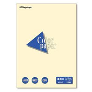 〔A3/最厚口 【送料無料】(業務用100セット) Nagatoya 25枚〕 両面印刷対応 カラーペーパー/コピー用紙 レモン【代引不可】
