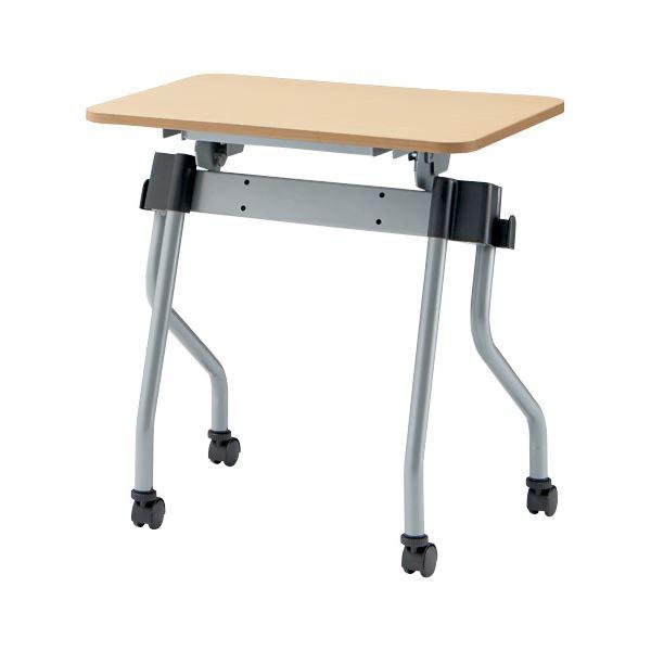 TOKIO フォールディングテーブル NTA-N750 NA【代引不可】【北海道・沖縄・離島配送不可】