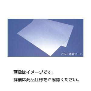 (まとめ)アルミ蒸着シート10枚組〔×3セット〕【代引不可】【北海道・沖縄・離島配送不可】