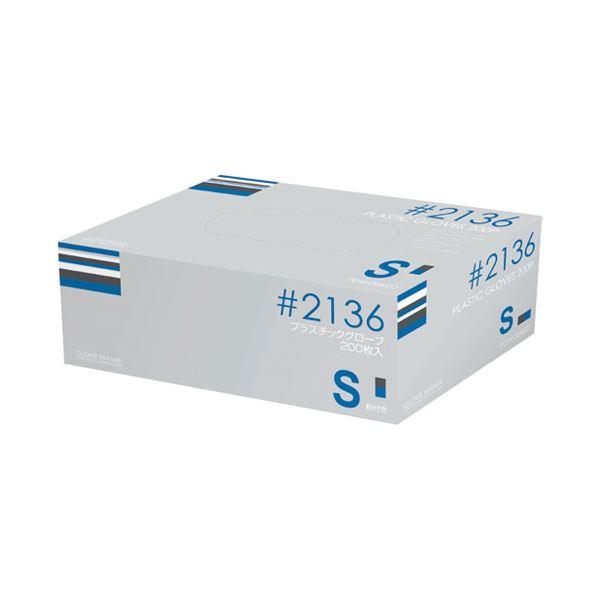 【送料無料】川西工業 プラスティックグローブ #2136 S 粉付 15箱【代引不可】