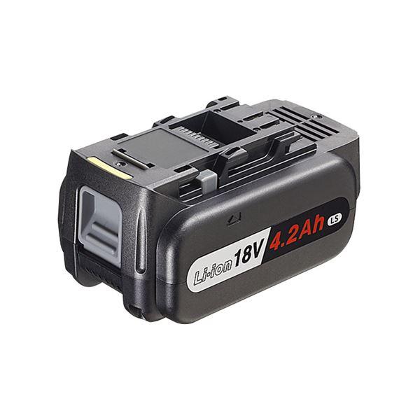 【送料無料】Panasonic(パナソニック) EZ9L51 リチウムイオン電池パック (18V・4.2AH)【代引不可】