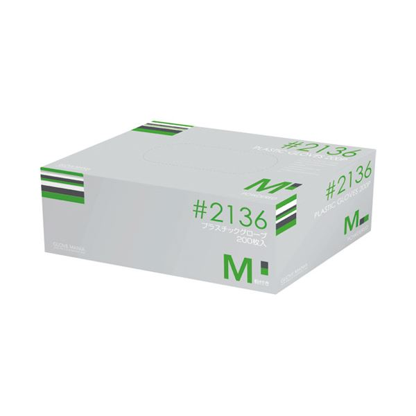 【送料無料】川西工業 プラスティックグローブ #2136 M 粉付 15箱【代引不可】