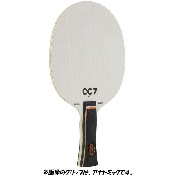 【送料無料】STIGA(スティガ) シェイクラケット CC7 NCT MASTER(CC7 NCT フレア) 【代引不可】
