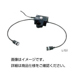 【送料無料】顕微鏡LED照明装置 L-701【代引不可】