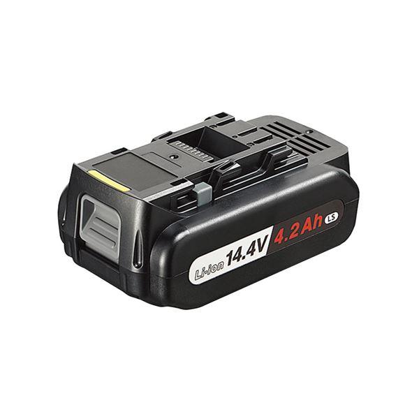 【送料無料】Panasonic(パナソニック) EZ9L45 リチウムイオン電池パック (14.4V・4.2AH)【代引不可】