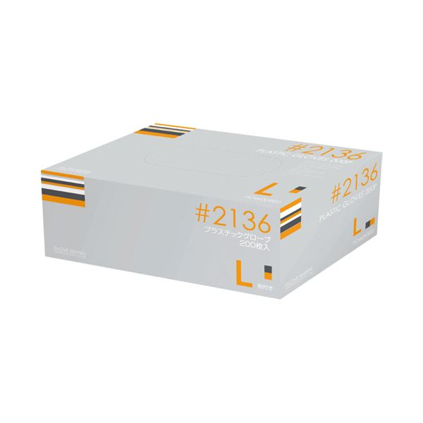 【送料無料】川西工業 プラスティックグローブ #2136 L 粉付 15箱【代引不可】