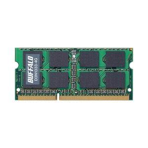 【送料無料】バッファロー PC3-10600(DDR3-1333)対応 DDR3 SDRAM 204Pin用 S.O.DIMM4GB D3N1333-4G【代引不可】
