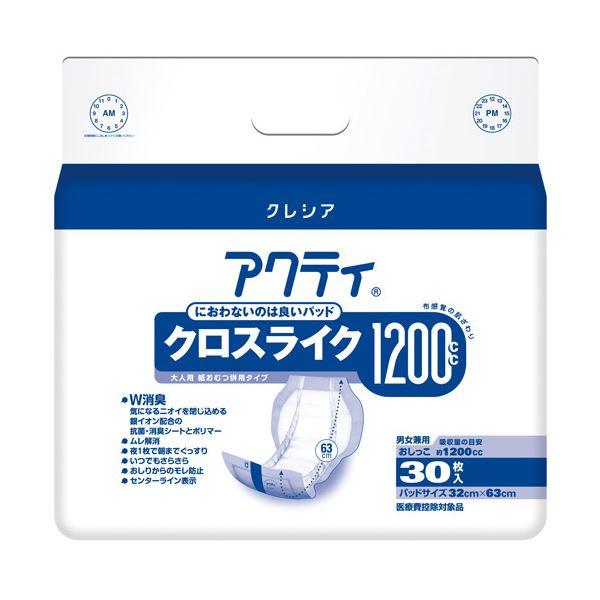 日本製紙クレシア アクティ パワー消臭パッド1200 30枚4P【代引不可】【北海道・沖縄・離島配送不可】
