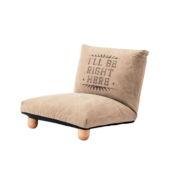 カジュアルフロアチェア/座椅子 〔ベージュ〕 幅60cm 42段階リクライニング RKC-935BE【代引不可】【北海道・沖縄・離島配送不可】