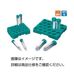 (まとめ)遠沈管ラック 2750 ポリプロピレン製 ボトムサポートタイプ 〔×5セット〕【代引不可】