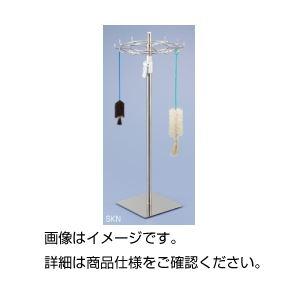 【送料無料】回転式ブラシ掛け SKN【代引不可】