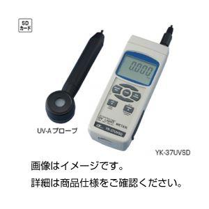 【送料無料】SDカード式紫外線強度計YK-37UVSD【代引不可】