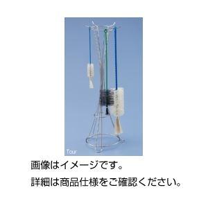 実験器具 汎用機器 割引も実施中 洗浄 消毒機材 消耗品 まとめ 沖縄 北海道 ブラシスタンドTour〔×3セット〕 美品 代引不可 離島配送不可