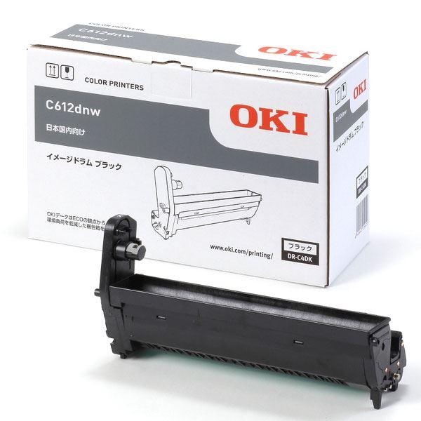 (業務用3セット) 〔純正品〕 OKI DR-C4DK イメージドラム ブラック 【代引不可】