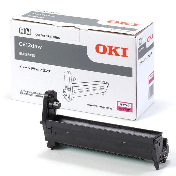 (業務用3セット) 〔純正品〕 OKI DR-C4DM イメージドラム マゼンタ 【代引不可】
