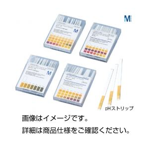 【送料無料】(まとめ)メルクpHストリップ特殊領域用4.0~7.0〔×10セット〕【代引不可】