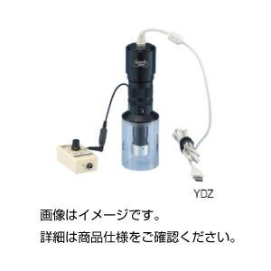 【送料無料】USB接続デジタル顕微鏡YDZ-3F【代引不可】