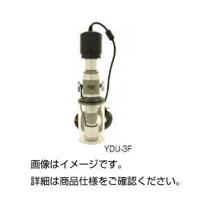 【送料無料】USB接続デジタル顕微鏡YDU-3F-100X【代引不可】