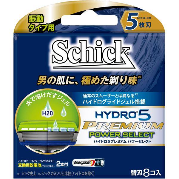 【送料無料】シック(Schick) ハイドロ5プレミアムパワーセレクト替刃(8コ入) × 6 点セット 【代引不可】