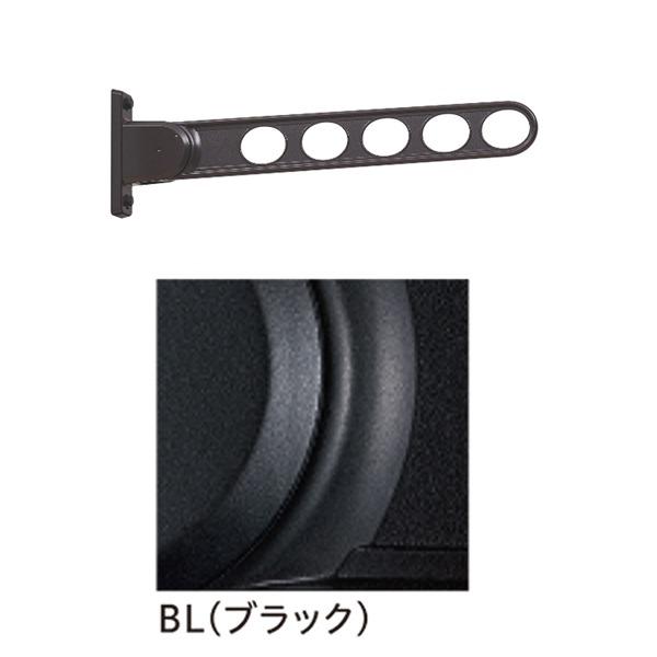 ホスクリーン RK-65-BL ブラック 【代引不可】【北海道・沖縄・離島配送不可】