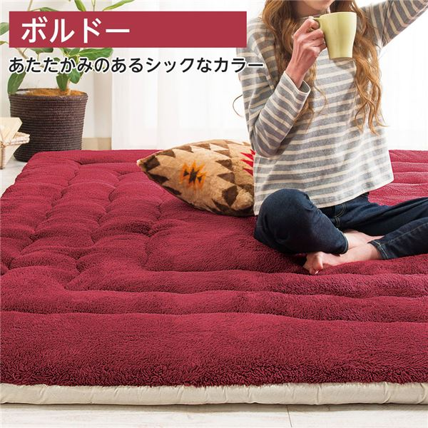 【送料無料】ふっかふか ラグマット/絨毯 〔ボルドー ボリュームタイプ 4畳用 200cm×290cm〕 長方形 ホットカーペット 床暖房可【代引不可】