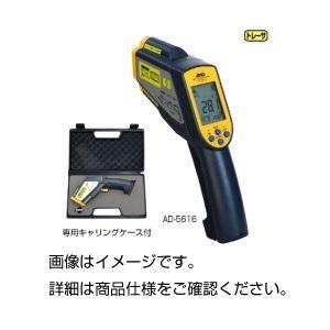 お気に入り AD-5616【】【北海道・沖縄・離島配送】:フジックス 放射温度計-DIY・工具