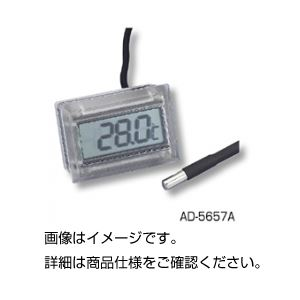 (まとめ)防水型温度モジュールAD-5657A〔×3セット〕【代引不可】【北海道・沖縄・離島配送不可】