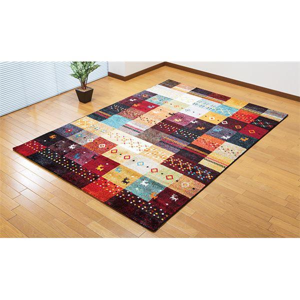 【送料無料】トルコ製 多色使いカーペット/ラグマット 〔ギャベ柄 160×230cm〕 ウィルトン織 パイル長さ:約9mm【代引不可】