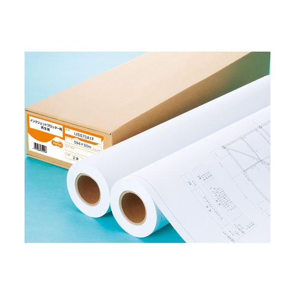 (まとめ) TANOSEE IJプロッタ用再生紙 A1ロール 594mm×50m 1箱(2本) 〔×2セット〕【代引不可】【北海道・沖縄・離島配送不可】