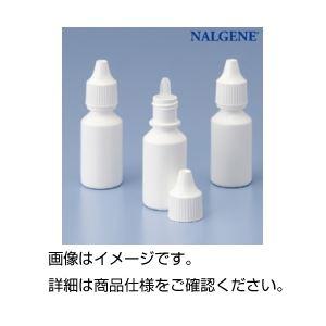 (まとめ)ポリ滴瓶 遮光タイプ15ml(10個組)〔×3セット〕【代引不可】