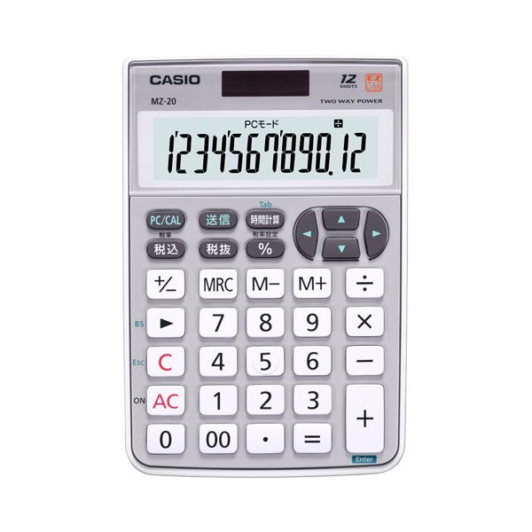 (まとめ) カシオ CASIO テンキー電卓 12桁 ミニナイスサイズ MZ-20-SR-N 1台 〔×2セット〕【代引不可】【北海道・沖縄・離島配送不可】