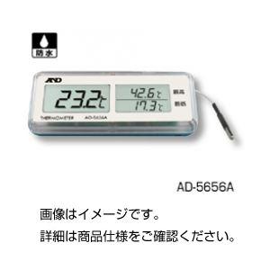 実験器具 本物 計測器 デジタル温度計 まとめ 防水型デジタル温度モジュール 代引不可 AD-5656A〔×3セット〕 離島配送不可 北海道 驚きの値段で 沖縄