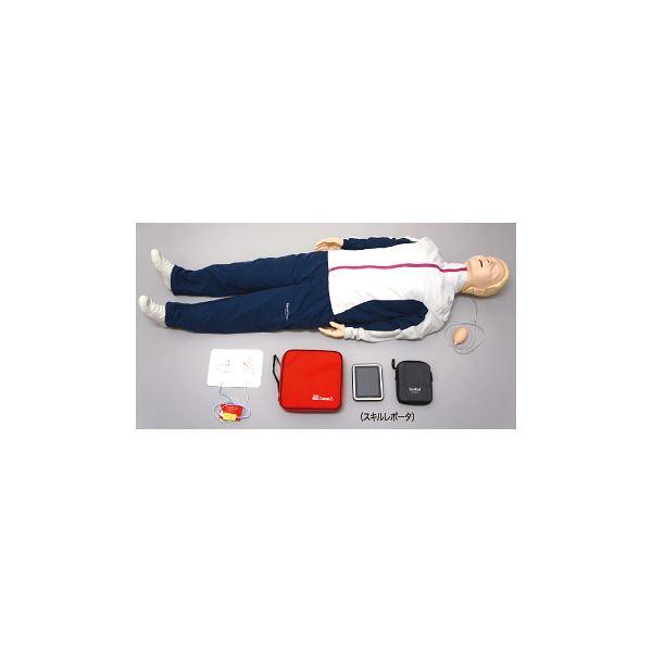 【送料無料】全身 レサシアンスキルポータ/看護実習モデル人形 AEDT-2 with QCPR M-162-3【代引不可】