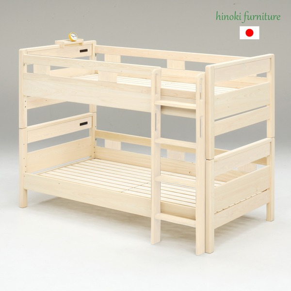 【送料無料】防ダニ 防カビ 抗菌 国産ヒノキ材二段ベッド (フレームのみ) シングル ナチュラル 日本製ベッドフレーム 木製 はしご左右差替え可【代引不可】